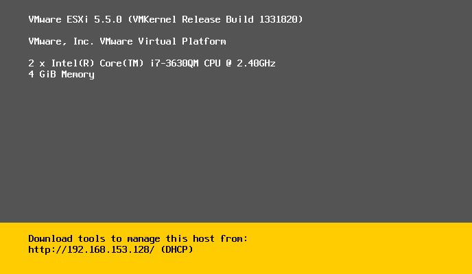 ssh ile vmware esxi DCUI (Direct Console User Interface) görüntüleme